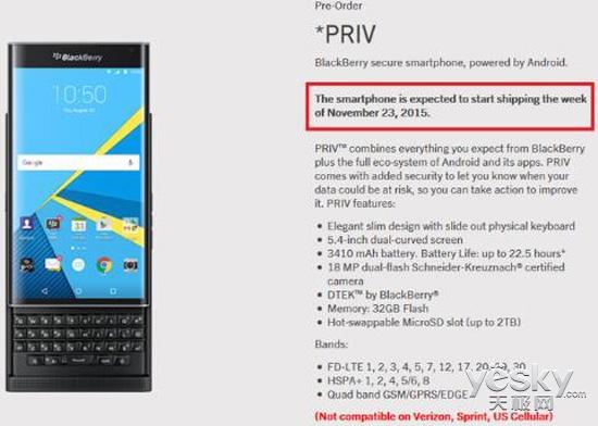 黑莓Priv手机下批订单将延迟至11月23日发货