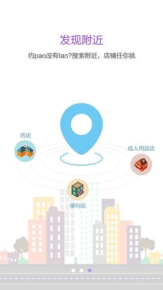 美趣情趣商城截图1