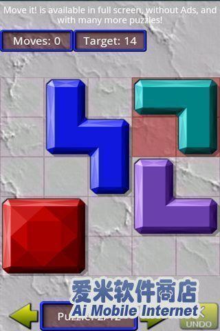 七彩滑块截图2