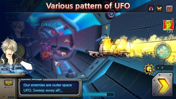 超时空战斗机截图4