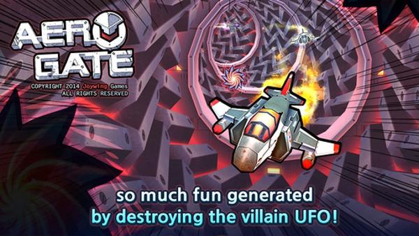 超时空战斗机截图3