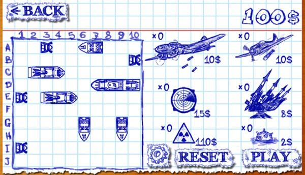 海战棋截图1