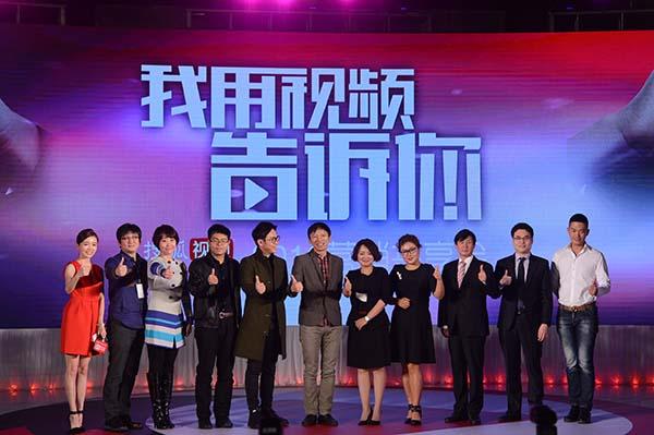 搜狐视频公布明年战略 着力打造年轻化内容