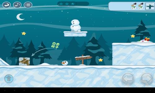 雪人历险记截图5