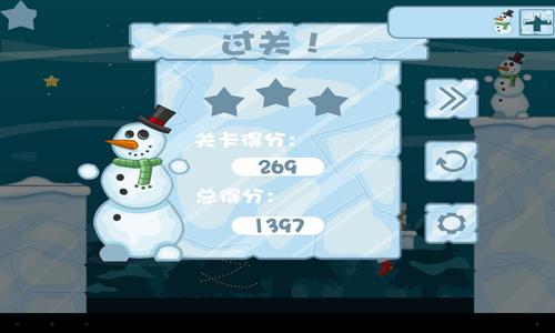 雪人历险记截图4
