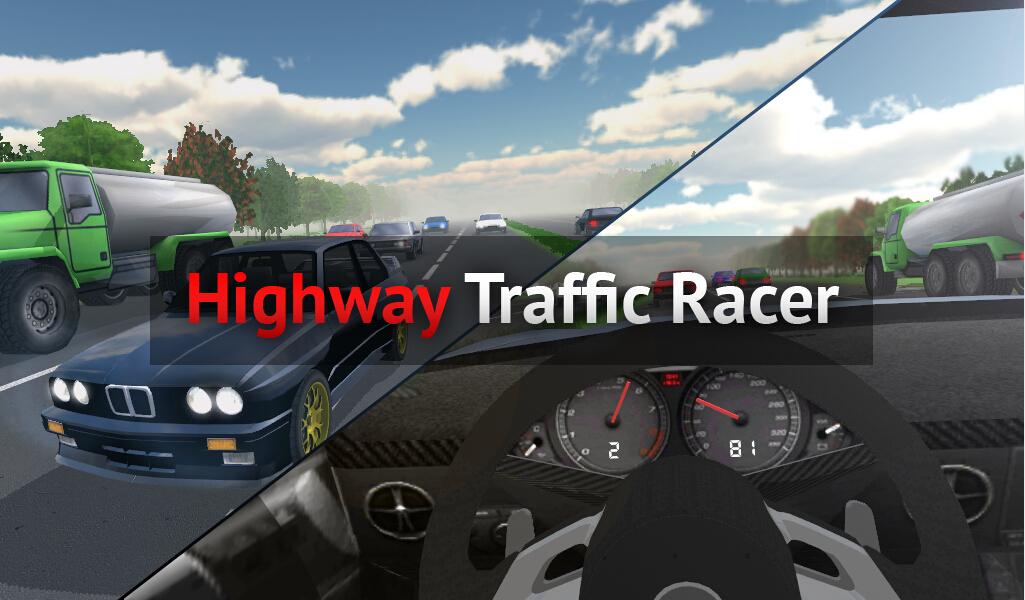 高速公路赛车手截图3