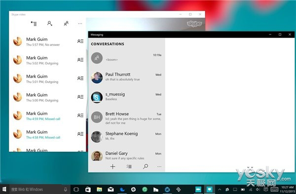 Win10 TH2正式版消息应用已集成Skype预览版
