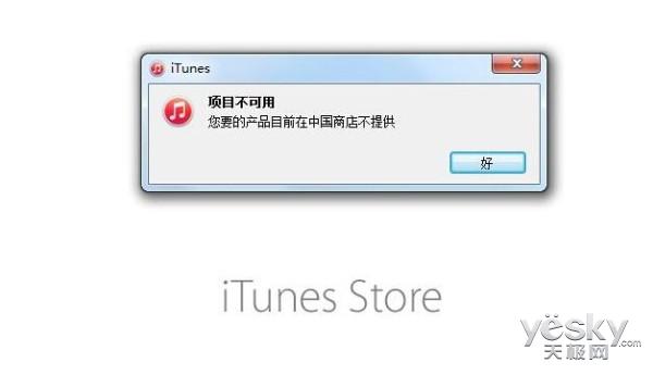 iOS版火狐浏览器上架AppStore 支持智能搜索
