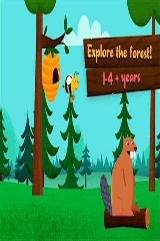 卡普森林截图1