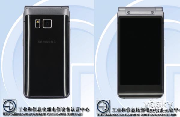 每日IT极热 HTC新机 One X9获工信部认证