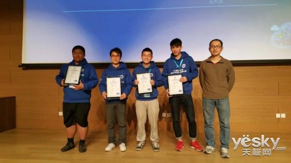 第八届英特尔杯全国大学生软件创新大赛落幕
