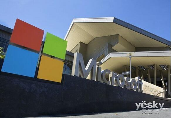 微软宣布推出人工智能学习开源工具包DMTK