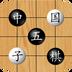 中国五子棋标题图