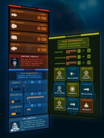 星际作战基地截图3