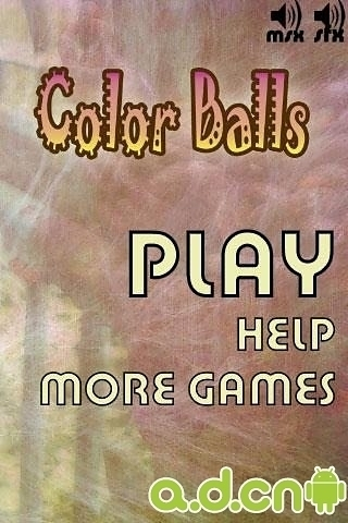 彩球挑战截图2