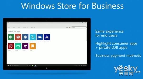 Win10商店企业版正式上线 可实现应用授权