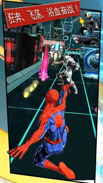 蜘蛛侠极限截图2