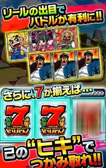梦幻卡牌战截图4