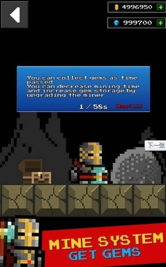 地下城与像素英雄截图3