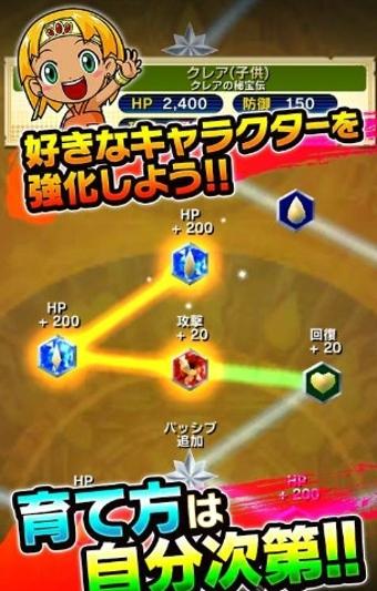 梦幻卡牌战截图2