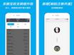 iOS版支付宝更新 增刷脸登录和在线优惠买单