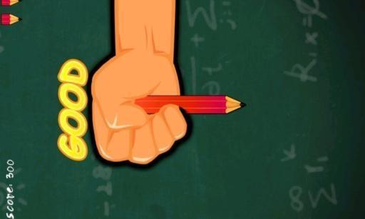 快手抓铅笔截图3