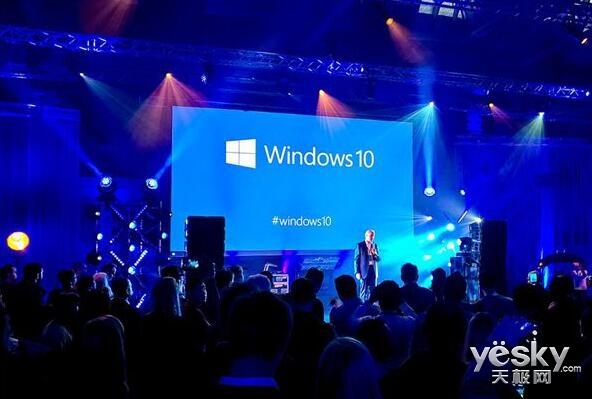 微软将在伦敦举办Windows Insider答谢会