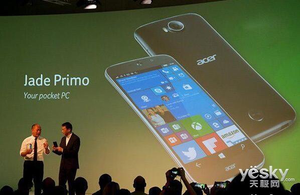 宏�Win10旗舰Jade Primo最初搭载安卓系统