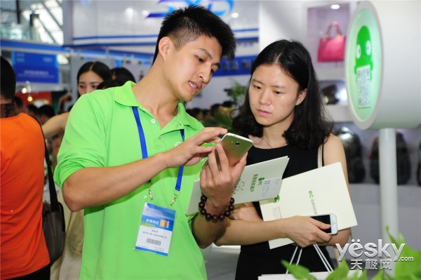 EC助力企业 高交会专访六度人和CTO李明芳