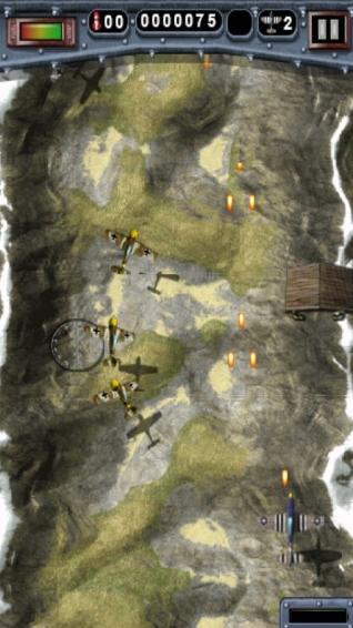 死亡空袭2截图1