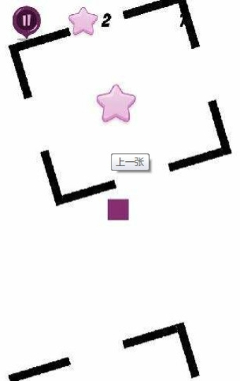 紫色旋绕截图3