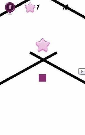紫色旋绕截图1