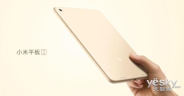 999元小米平板2发布 64GB版预装Win10系统