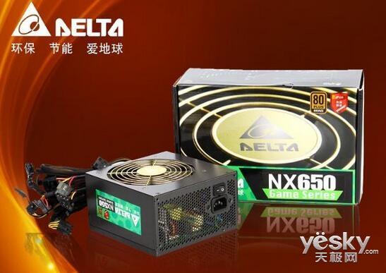 前方高能 台系土豪电源 NX650京东售价659元