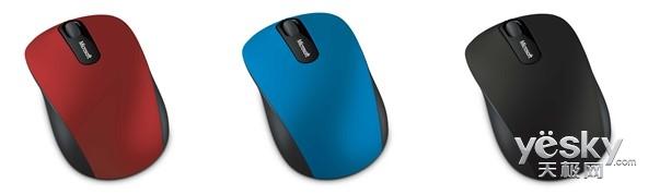 微软在中国发布无线便携蓝牙鼠标3600 299元