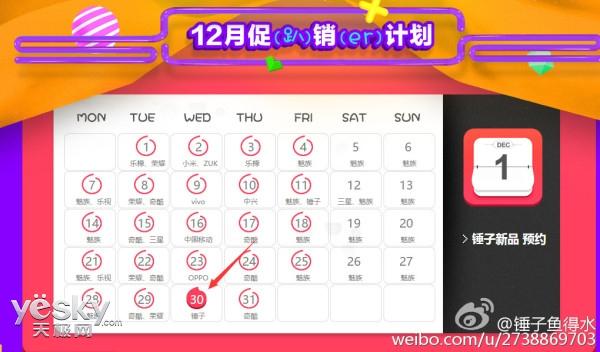 每日IT极热:Win10 Mobile正式版或本周发布