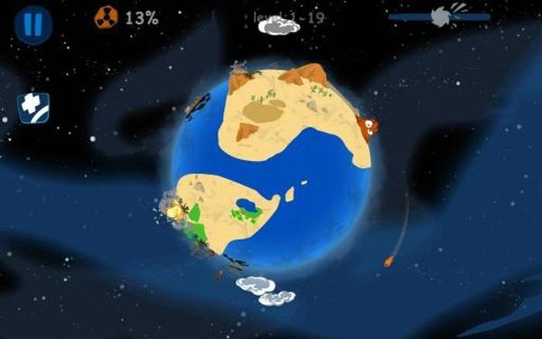火山截图3
