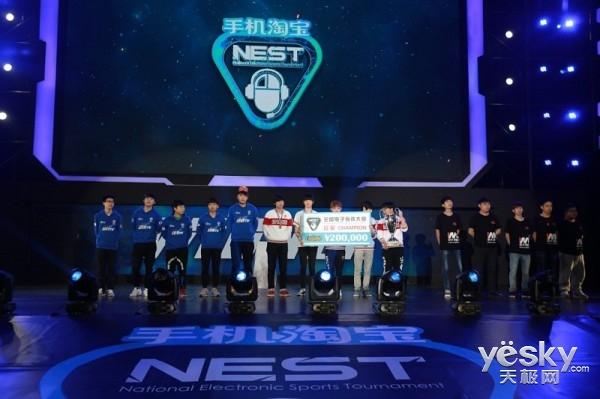 I-ROCKS合作伙伴WE战队 获得NEST2015冠军