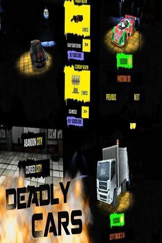 3D黑暗赛车截图1