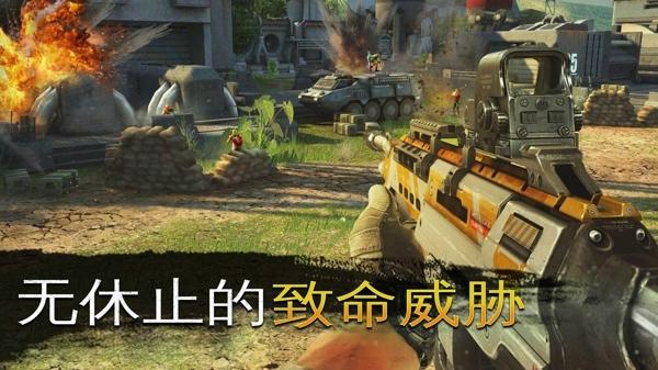 狂怒狙击手截图4