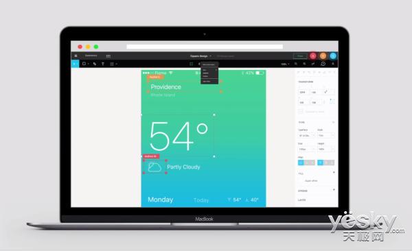 UI协作设计应用Figma获得1400万美元融资