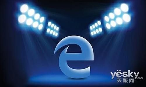 微软明年1月开源Win10 Edge浏览器关键引擎