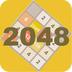 2048恋爱了标题图