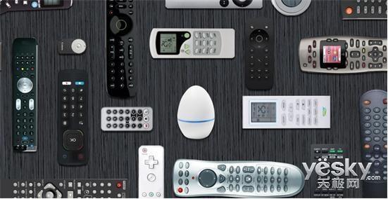 解决家中遥控器过多 SmartEgg遥控器问世