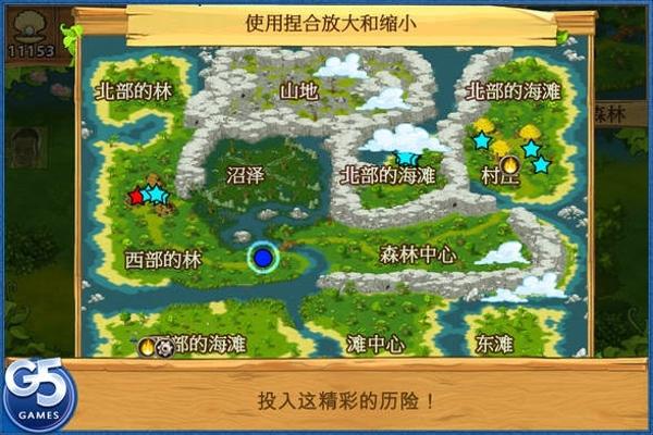 孤岛余生截图3