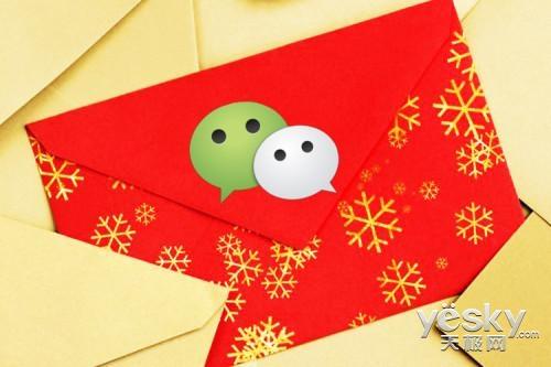 微信春节现金红包 总额为5天朋友圈广告收入