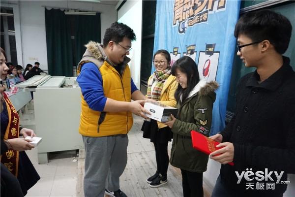 """西安邮电大学""""青葱岁月""""摄影大赛现场回顾"""
