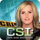 CSI暗罪谜踪标题图