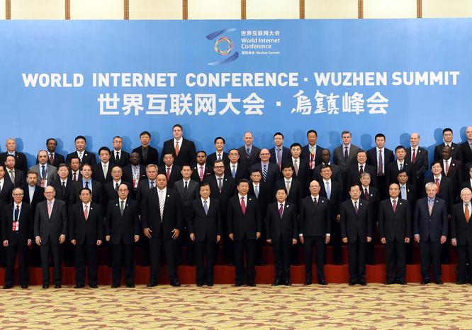 第二届世界互联网大会之嘉宾语录集锦