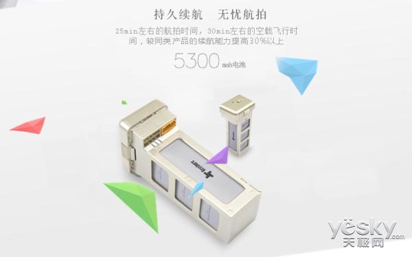 keyshare基石高清航拍飞行器京东售9400元